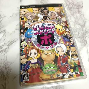【PSP】 ドラゴンクエスト&ファイナルファンタジー in いただきストリート ポータブル