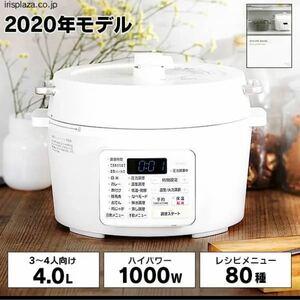 アイリスオーヤマ 電気圧力鍋 4.0L