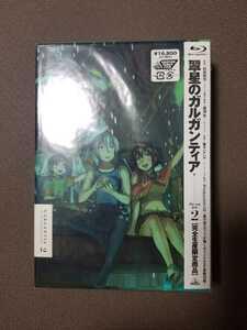 未開封 翠星のガルガンティア Blu-ray BOX2(Blu-ray Disc)
