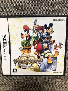 キングダム ハーツ Re:コーデッド DS