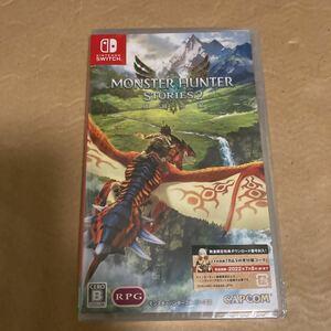 Nintendo Switch モンスターハンターストーリーズ2 ~破滅の翼~