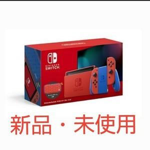 任天堂スイッチ Switch マリオレッド×ブルー 再販無し 新品・未使用