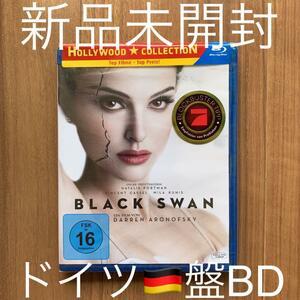 Black Swan ブラック・スワン ドイツ盤Blu-ray BD ブルーレイ 新品未開封