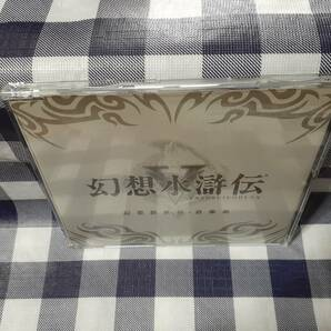 送料無料☆幻想水滸伝Ⅴ 幻想新世界・音楽集