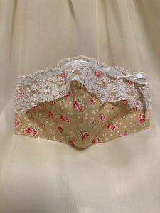 立体インナー 小花柄 薔薇 ハートリボン柄 ベージュ系 レース リボン ハンドメイド