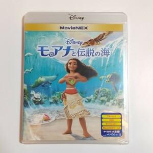 新品未開封 ディズニー モアナと伝説の海 MovieNEX Blu-ray+ DVD+デジタルコピー Magicコード