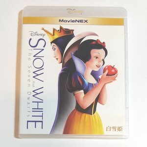 ディズニー 白雪姫 MovieNEX Blu-ray+ DVD ブルーレイ