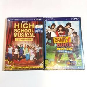 未開封 ディズニーチャンネル オリジナルムービー ハイスクールミュージカル キャンプロック プレミアムエディション DVD セット