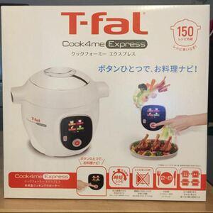 新品 T-fal クックフォーミー エクスプレス 6L CY8511JP