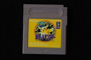 Game Boy ポケットモンスター ピカチュウ