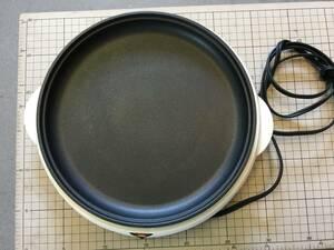 お好み焼きミニプレート22cm ホットプレート グリルパン G-4109