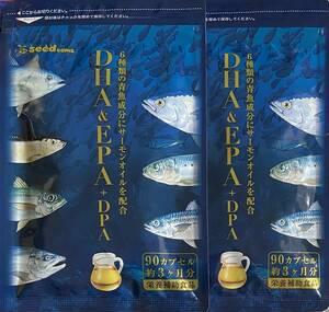 【送料無料】DHA&EPA+DPA 約6ヶ月分(3ヶ月分90粒×2袋) 青魚成分 サーモンオイル 天然のアスタキサンチン含有 サプリメント シードコムス