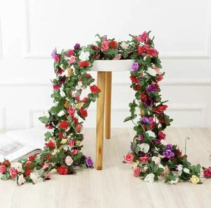 全5色 2.5m 人工バラ 薔薇 造花 結婚式 ウェディング クリスマス パーティー 装飾 庭 お祝い 花 フラワー 植物 インテリア 飾り 281