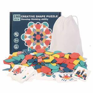 知育玩具 おもちゃ 木製 3Dパズル ジグソーパズル 教育 学習 知識 能力向上 保育園 幼稚園 ゲーム 311