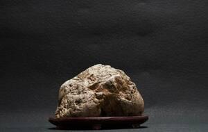 鑑賞石 1.3㎏ 即決送料込み 山型石 姿石 景石 原石 水石 鉱物 自然石 置物原石 盆石 飾り石