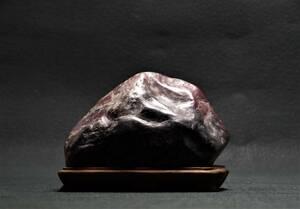 鑑賞石 1.2㎏ 山型石 姿石 送込即決 景石 原石 水石 鉱物 自然石 置物原石 盆石 飾り石
