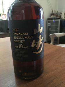 山崎18年 サントリー シングルモルトウイスキー
