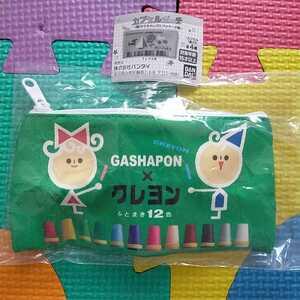 prompt decision! rare! Capsule pouch Sakura kre Pas package pattern crayons pattern green Gacha Gacha ga tea pouch