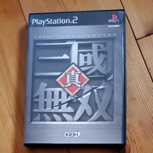ケース説明書付き PS2 真・三國無双 三国無双