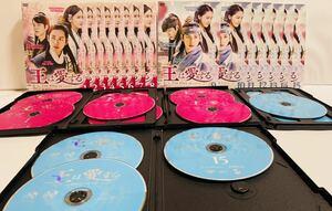 王は愛する THE KING IN LOVE 全15巻 レンタル版DVD 韓国ドラマ 全巻セット イム・シワン ユナ ホン・ジョンヒョン