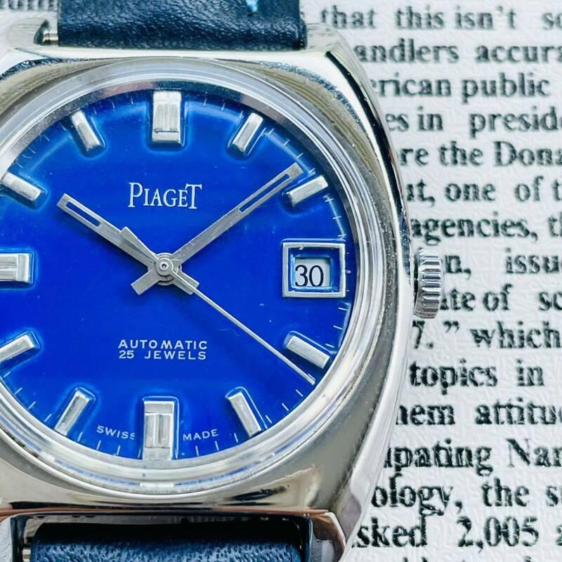 1円出品! 1960年代 ピアジェ【超美品?動作良好】ブルーダイヤル PIAGET 自動巻き ヴィンテージ メンズ アンティーク アナログ 腕時計