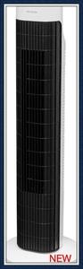 【新品】アイリスオーヤマ 扇風機 タワーファン スリム 左右自動首振り パワフル送風 風量3段階 タイマー付き メカ式 ホワイト TWF-M73