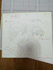 anime gun pare-do March work materials 9 story 269