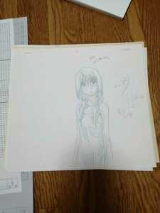 anime gun pare-do March work materials 9 story 113