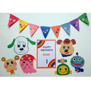 キャラクター 誕生日 飾り 壁面