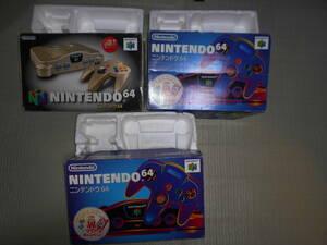 箱のみ 3台分 ゴールド1箱 ブラック2箱 ニンテンドー64 本体 Nintendo 64 N64 任天堂 y