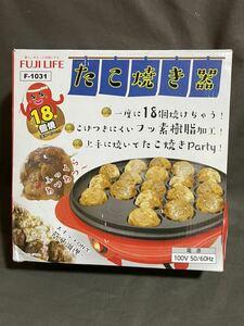 新品未使用 電気たこ焼き器 たこ焼き 18個 フッ素樹脂加工 パーティー FUJI LIFE