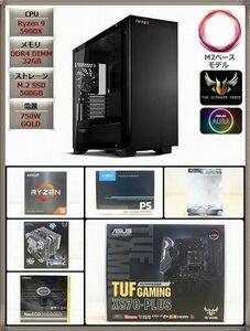 【妥協なき信頼&二重反転!】Ryzen 9 5900X/ANTEC P110 Luce/ASUS TUF GAMING X570-PLUS/M.2 500GB/M32GB/750W GOLD/Win10 Pro[YY8521]