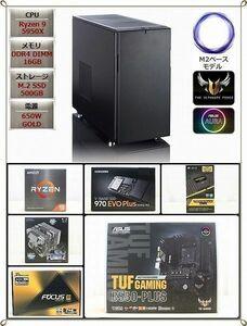 《妥協なき信頼&二重反転!》Ryzen 9 5950X/Fractal Design Define R5/ASUS TUF GAMING B550-PLUS/M.2 500GB/M16GB/650W/Win10[YY8510]