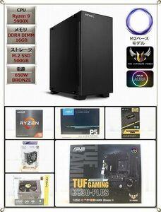 《漆黒極風!》Ryzen 9 5900X/ANTEC P110 silent/ASUS TUF GAMING B550-PLUS/M.2 SSD500GB/RAM16GB/650W BRONZE/Win10 Pro[YY8566]