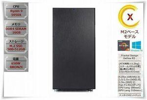 ★究極コア!!鉄板!ASUS ROG STRIXモデル〔M.2 500GB/M16GB搭載〕Ryzen 9 5950X/Fractal Design Define R5/ROG STRIX X570-F GAMING[YY8740]