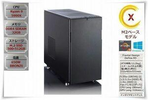 ★最高峰!!静寂&水冷PC〔M.2 500GB/M32GB搭載〕Ryzen 9 5900X/Fractal Design Define R5/ASUS TUF GAMING X570-PLUS/650W/Win10[YY8742]