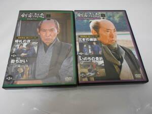 剣客商売DVDコレクション第2シリーズ8&9