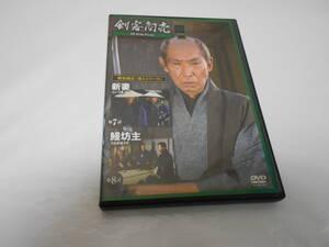 剣客商売第5シリーズ23