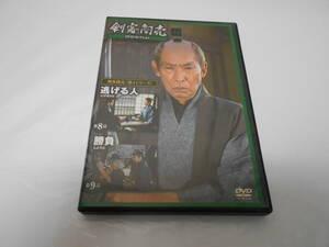 剣客商売DVDコレクション第4シリーズ18