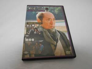 剣客商売DVDコレクション24第5シリーズ