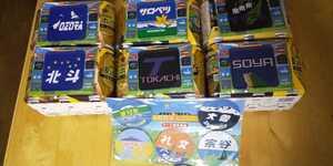 ヘッドマークコースター 全11種 サッポロビール 人気鉄道コレクション 厚紙補強 ケース限定非売品 サロベツ 大雪 まりも 北斗 TOKACHI 宗谷
