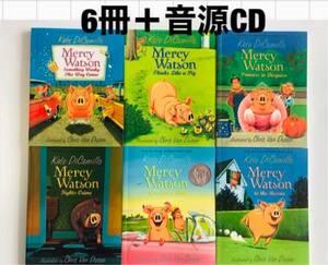 英語絵本 Mercy Watson six pig tales 6冊+音源CD