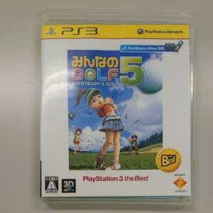 【PS3】 みんなのGOLF 5 [再廉価版] PlayStation3 the Best PS3ソフト