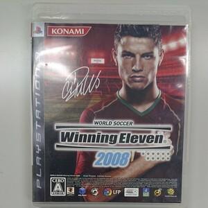 【PS3】 WORLD SOCCER Winning Eleven 2008 ウイニングイレブン2008 PS3 ウイイレ