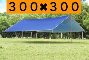 タープ キャンプ 超軽量 敷物