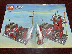 LEGO レゴシティ 7240 消防署