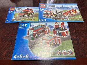 LEGO 7945 レゴシティ 消防署