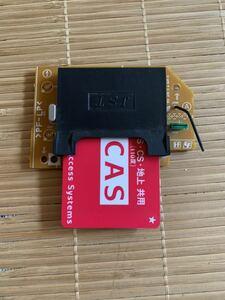 SONY ソニー ブルーレイディスクレコーダー BDZ-T55 アナログポート基板 B-CASカード 中古動作品