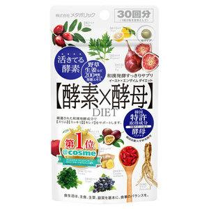 メタボリック 酵素×酵母 イースト×エンザイム ダイエット 30回分 新品