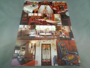 美術館グッズ A4版クリアファイル リッラ・ヒュットネースのインテリア(カール・ラーション)
